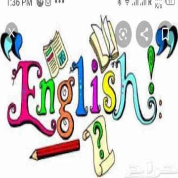 - مدرسه لغه انجليزيه واسبانيه لجميع المراحل