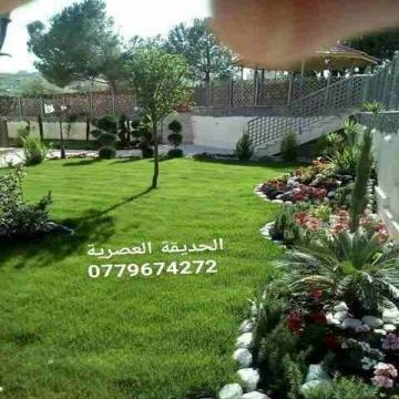 - لتنسيق الحدائق و المظلات والشلالات/ت/ 0562409023