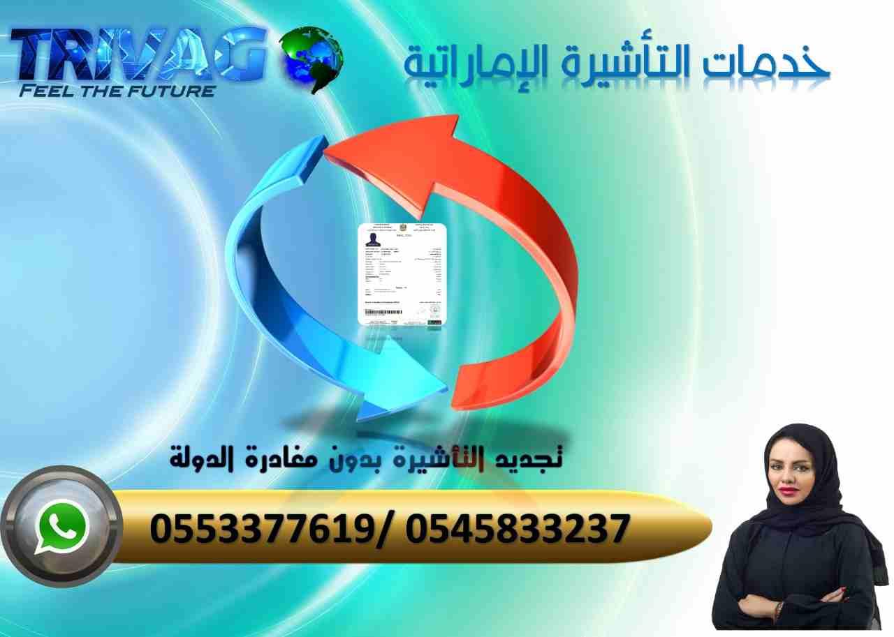 Passport Legacy باسبورت ليجاسيمن خلال مكتبنا في دبي، تعد Passport Legacy شركة متخصصة في الجنسية البدي�-  من فضلك التواصل على...