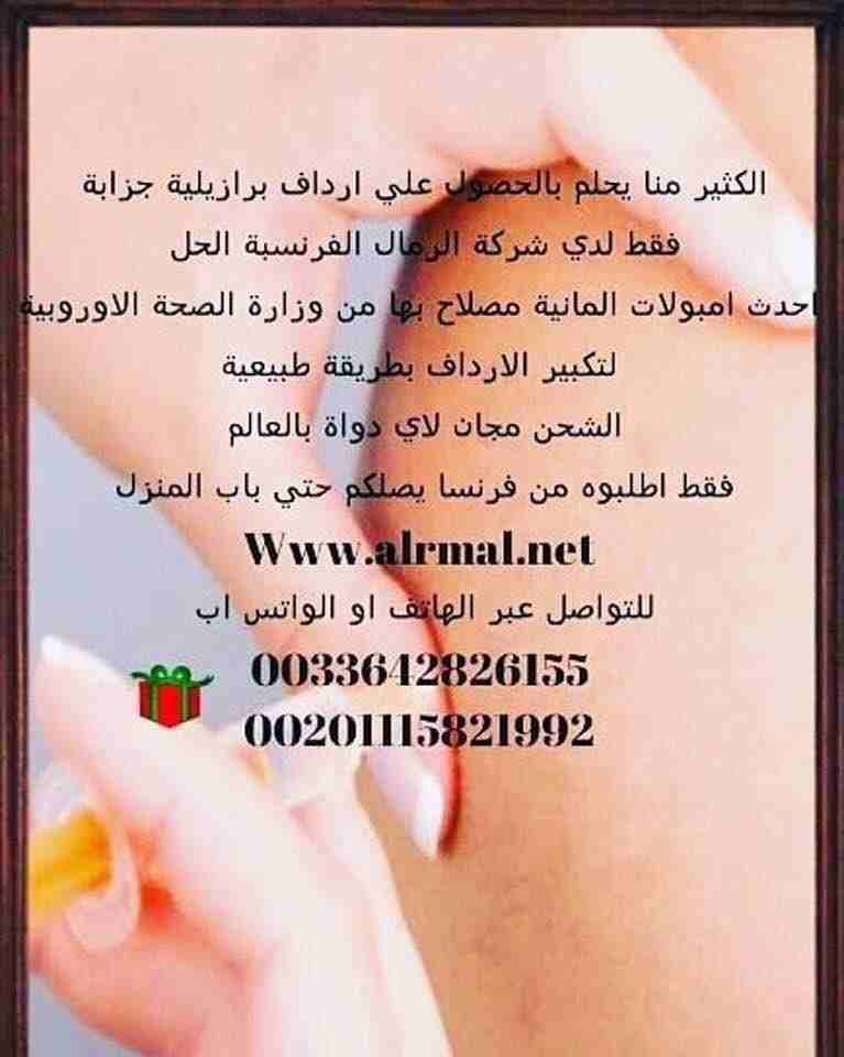 I am very happy to recommend Dr. Nkosi to everyone that truly needs help to fix his or her broken relationship and marriage. When I found Dr. Nkosi online I was-  #تكبير_الارداف_بدون_جراحه...