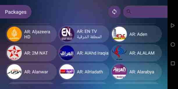 مستعملة نيسان ألتيما 2013-  اقدم لكم افضل اشتراك IPTV...