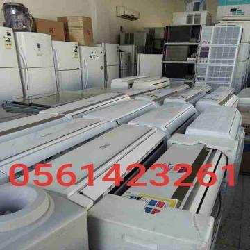 - بيع وشراء الأجهزة الكهربائية مستعملة ثلاجات مكيفات لتواصل...