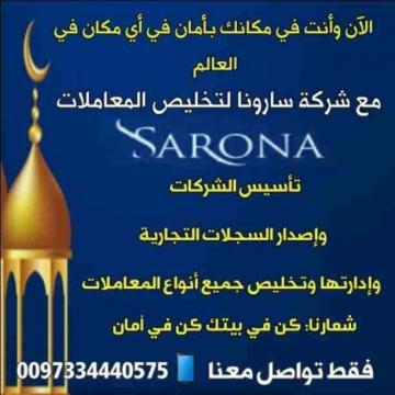 - ودك تستثمر فى البحرين وما تقدر بسبب الأوضاع الحالية 😔 مع شركة...