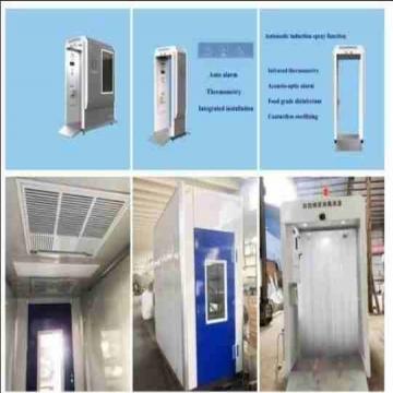 - غرفة تعقيم ذاتي وقياس درجة الحرارة بوابة تعقيم الافراد وقياس...
