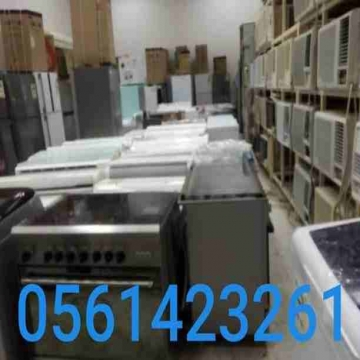 - Buy used furniture and electrical appliances inside and outside...