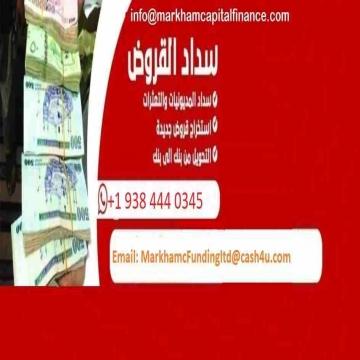 اعلانات - Nada Abdul Nada Abdul- - السلام عليك يرجى قراءة هذا الإعلان جيدا قبل الرد في كنت مهتما....