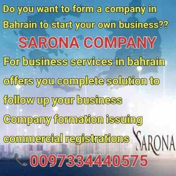 - ⭕Sarona company⭕ ✨✨ Congratulates it's valud customers on...
