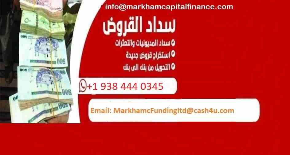 """لفترة محدودة غرفة و صالة في """" ستوديو 101"""" في دبي تبدأ أسعار الشقق 549 الف درهم بمساحة 916 -  السلام عليك يرجى قراءة..."""