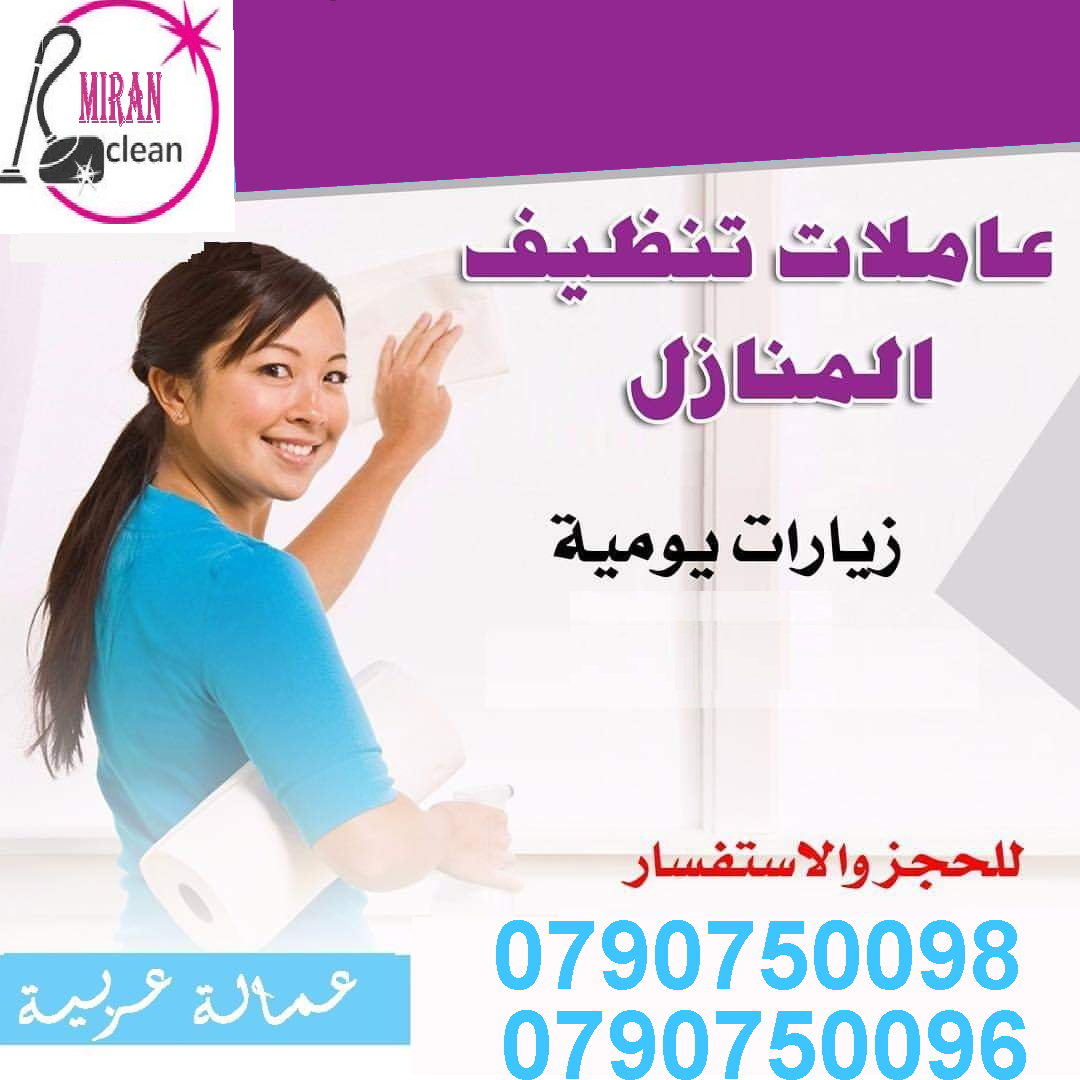 Air Conditioning & General Maintenance at cheap cost. Call / WhatsApp at 055-5269352 / 050-5737068FREE Inspection, Annual Contract, Discounts & Quotatio-  رجعنالكم من جديد مؤسسة...