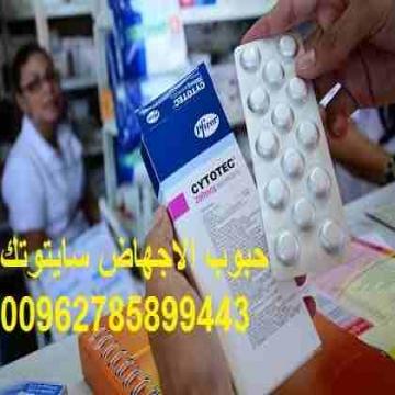 اعلانات - الدكتورة ديما- - دكتورة الحوامل 00962785899443