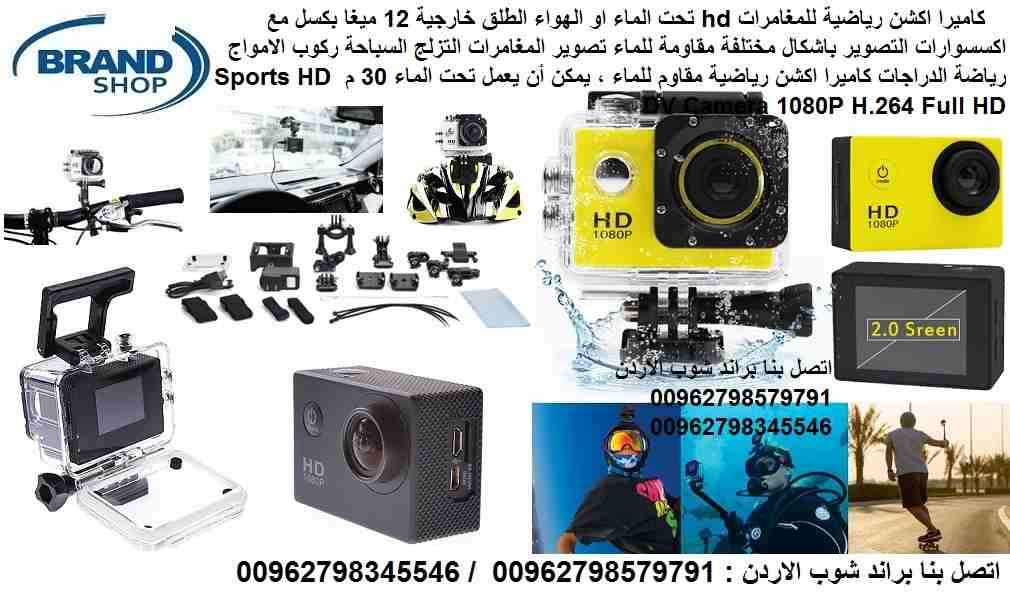 كاميرا كانون 5 مارك 4 مستعملة-  كاميرات hd للمغامرات...