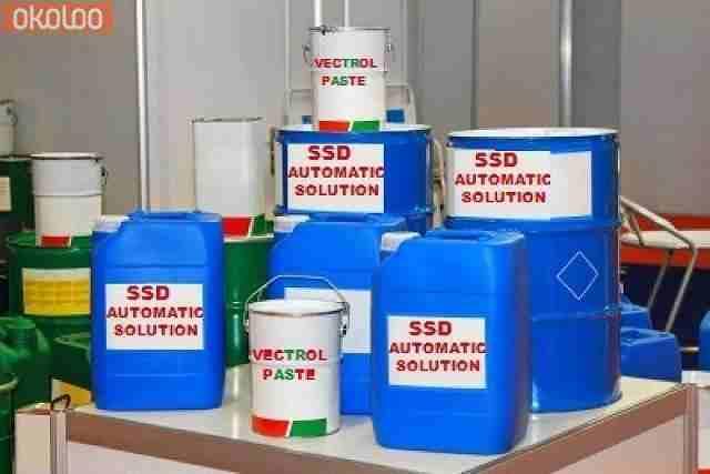 للبيع اي رقم 1800 درهم-  Zuta S4 Chemical/LUMINOUS...