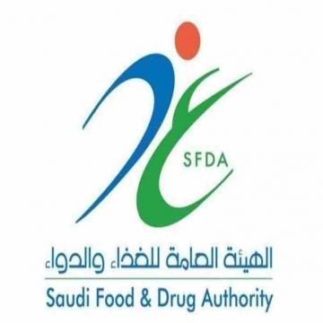 اعلانات - marooads mohamed- -  مستودع طبي مرخص من هيئة الغذاء والدواء SFDA  يوجد لدينا...