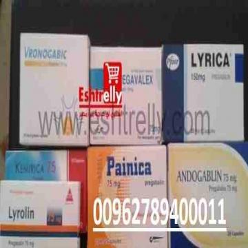 ancaboot - LYRICA- - دواء الاعصاب #ليريكا (00962789400011) دواء ليريكا 150-300 للبيع...