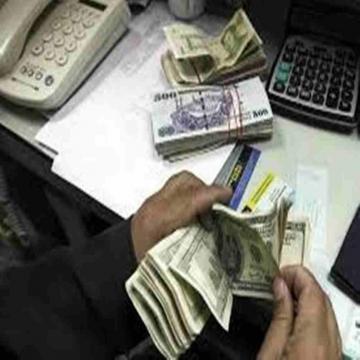 اعلانات - Nada Abdul Nada Abdul- - السلام عليكم نحن منظمة مالية خاصة شكلتها مجموعة من السعوديين...