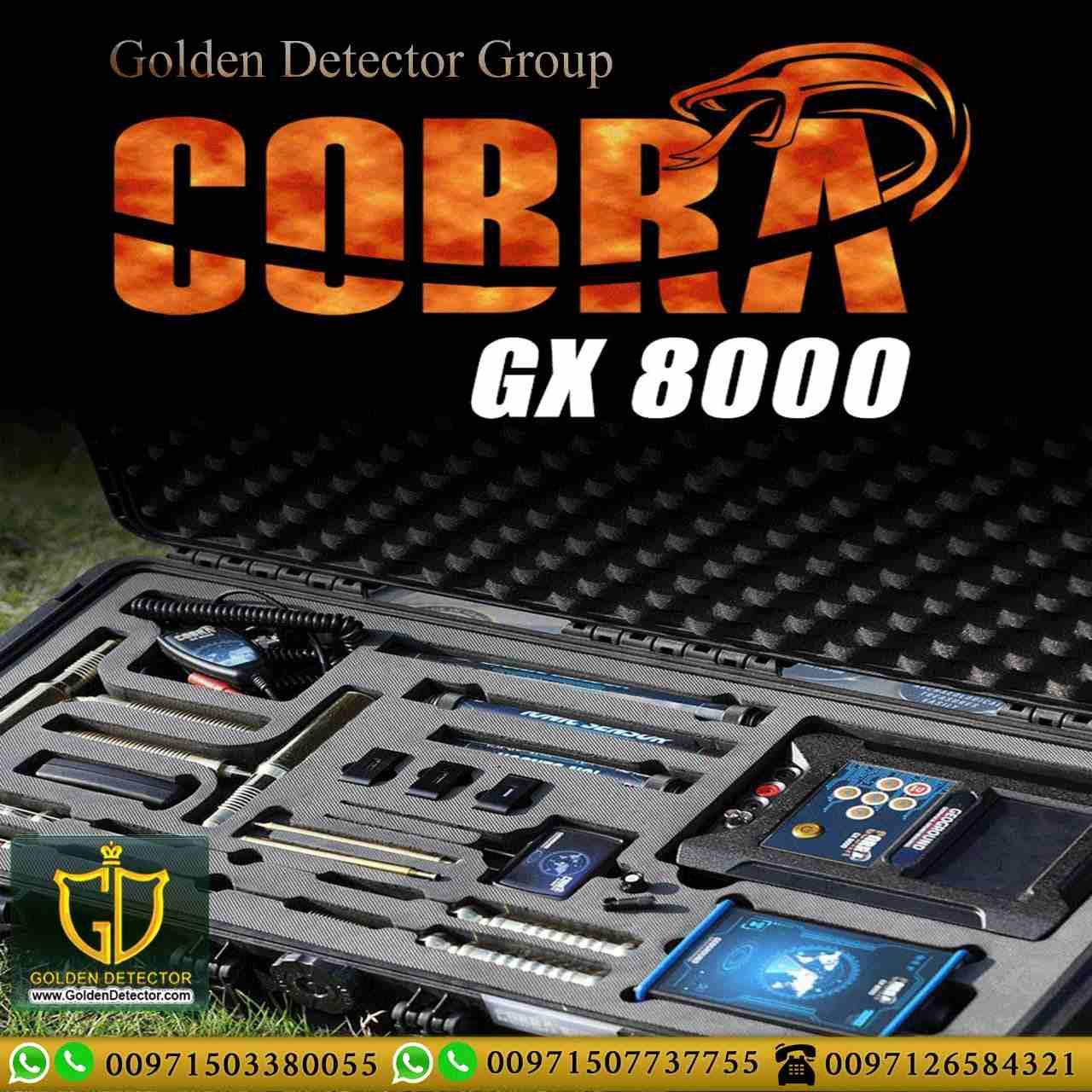 احدث اجهزة كشف الذهب 2020جهاز كوبرا جي اكس 8000New gold detector 2020 Cobra gx 8000شركة جولد ماستر تقدم لكم �-  NEW METAL DETECTOR 2020...