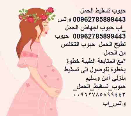 كتب-رياضة-اخرىدكتورة اخصائية الحوامل/00962785899443