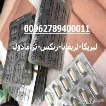 ancaboot - LYRICA- - (00962789400011) دواء ليريكا 150-300 للبيع و #ليريغابا LYRICA...