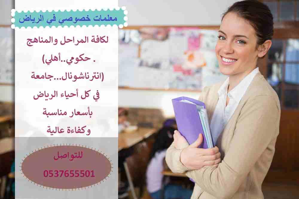 اختبار الإمارات القياسي للقبول الجامعي في علم الحاسوب C ++ ، JavaScript ختبار مُحوسب ف 120 دقيقة-  معلمات للدروس الخصوصية...