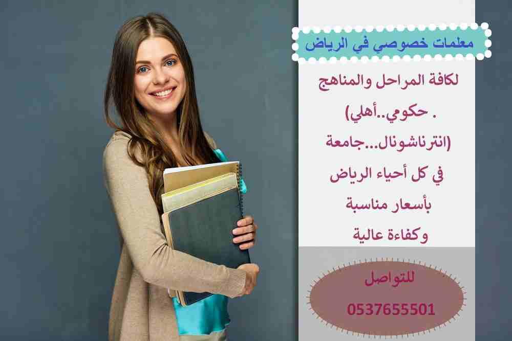 اختبار الإمارات القياسي (EmSAT) لقياس التحصيل في مادة الرياضيات يقيّم مدى استعداد المتقدم -  أفضل المعلمات وجميع...