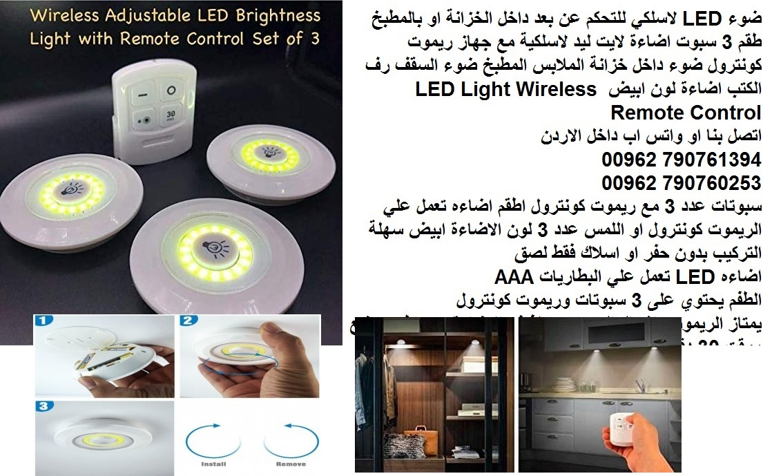 Electra has been partnered with renowned lighting, ventilation, wiring accessories, and electrical system manufacturers since 1965. Our manufacturers and suppli-  اضاءه تعمل علي الريموت...