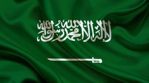 نشر في السعوديه