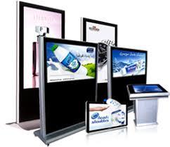 اجهزة كشف الذهب والمعادن من شركة برايزوم للتكنولوجيانحن شركة برايزوم للتكنولوجيا .. الش-  شاشات تفاعلية سمارت هى...