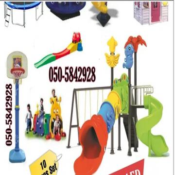 لوازم اطفال , - اعلن مجاناً في منصة وموقع عنكبوت للاعلانات المجانية المبوبة- - اللعب متاحة أيضا بجميع أنواعها يتأرجح الانزلاق مستدير...