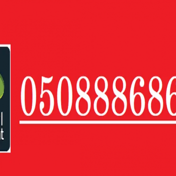 Etisalat VIP number- - New Etisalat VIP number for sale, Price slightly negotiable.