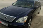 Interested buyer WhatsApp: +12092482254Email: yaissaallah@gmail.comI want to sell My LEXUS LX570 2017 MODEL for Ramadan , the car is neatly used and well mainta-  سنة الصنع 2005 الموقع...