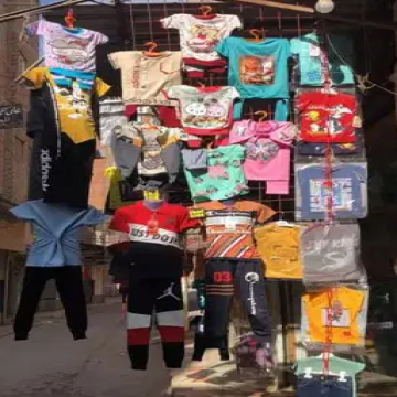 لوازم اطفال , - اعلن مجاناً في منصة وموقع عنكبوت للاعلانات المجانية المبوبة- - ملابس اطفال موديلات ٢٠٢١ صيفي