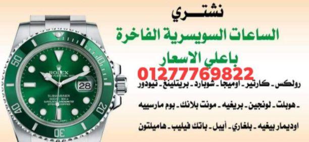 Mens Tevise Watch-  شراء   بيع   تقييم...