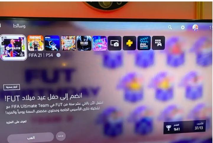 تلفزيون توشيبا 32 بوصه مستعمل مافيه اي عيب-  شاشة تلفاز سامسونج تلفاز...