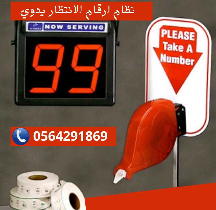 دكتورة اخصائية الحوامل/00962785899443-  جهاز ارقام العملاء...