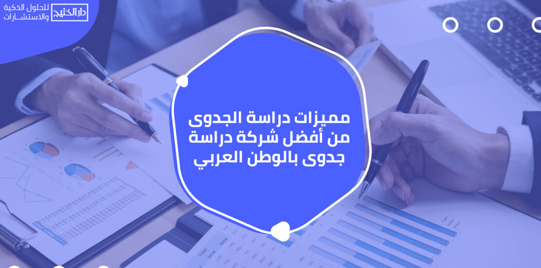 Hello, I am a person who offers international loans. With short and long-term capital between € 5,000 and € 500,000,000 All people with real needs hav-  مميزات دراسة الجدوى من...