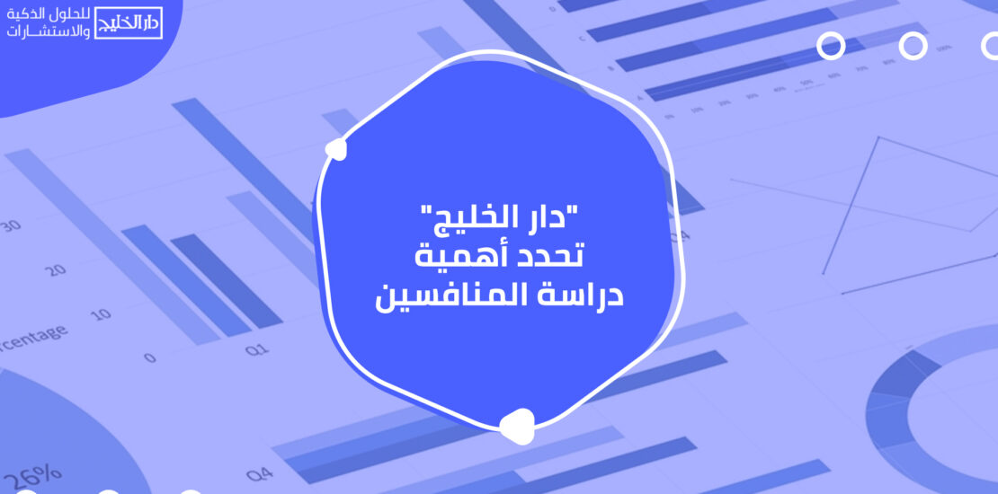 """Hello, I am a person who offers international loans. With short and long-term capital between € 5,000 and € 500,000,000 All people with real needs hav-  """"دار الخليج"""" تحدد أهمية..."""