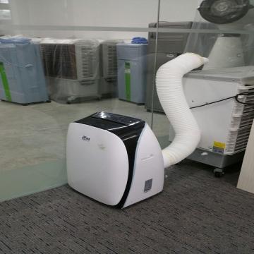 اعلن مجاناً في منصة وموقع عنكبوت للإعلانات المجانية المبوبة- - PortableSmall AC without permanent intallation: 1 Ton,...